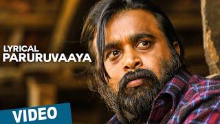 Paruruvaaya Song with Lyrics | Thaarai Thappattai | Ilaiyaraaja | Bala | M.Sasikumar | Varalaxmi