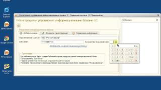 Установка программы 1С Управляемая Бухгалтерия для Казахстана(http://prosoft.kz В данном видео приводится пример установки и запуска полноценной версии конфигурации 1С: Управля..., 2015-09-25T14:45:39.000Z)