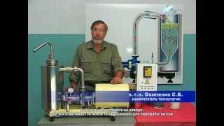 видео Бизнес на производстве соевого белка
