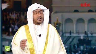 المغامسي يوضح عمق العلاقة بين اليمن والسعودية وما هدف إيران؟