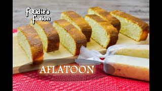 Aflatoon Recipe Bangla | আফলাতুন রেসিপি | Aflatun Mishti | Sujir Cake | চুলা ও ওভেনে তৈরী সুজির কেক