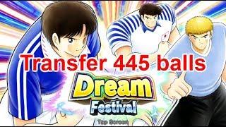 Captain Tsubasa: Dream Team - Transfer 445 balls Dream Festival October find Misaki & Jito