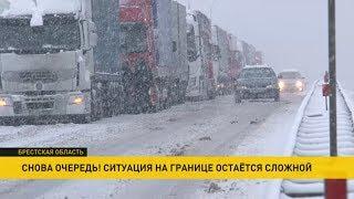Очередь из фур на белорусско-польской границе растёт