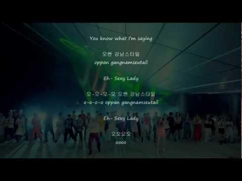 PSY - Gangnam Style Lyrics (English)