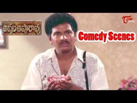 Appula Apparao Comedy Scenes || Back To Back || 01 - NavvulaTV