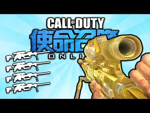 Quad Feed with Every Gun! Call of Duty Online
