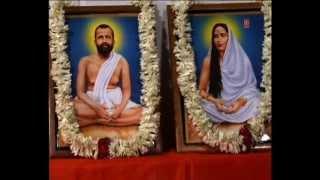 Sri Sri Ramakrishna Paramhanshadever Lila Bengali Full Song By Sri Pashupatinath Banerjee