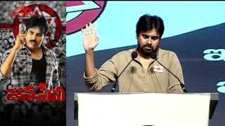 Is Pawan Kalyan supporting TDP ? - Jana Sena Party Launch - JanaSena4change   Silly Monks