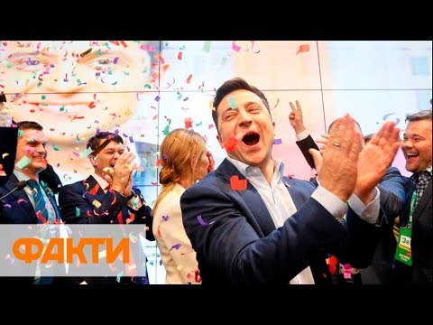Реакция штабов Порошенко и Зеленского на экзит-пол