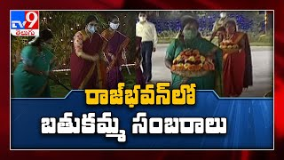 Governor Tamilisai Soundararajan participates Bathukamma celebrations at Raj Bhavan - TV9
