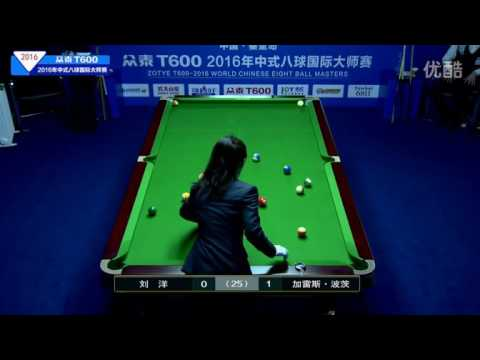 Liu Yang VS Gareth Potts - 2016 World Chinese 8 Ball Masters