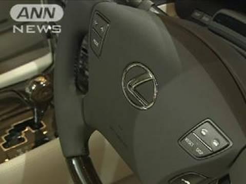 トヨタレクサスハンドル不具合4500台リコールへ10/05/19