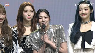 SECRET NUMBER (시크릿넘버) - AAA Rookie of the Year AAA 신인상   [20…