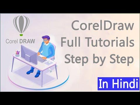 CorelDraw Complete tutorial for beginners in Hindi/Urdu |