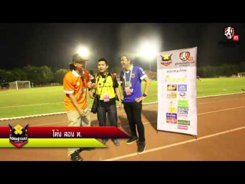 "Sukhothai LiveScoreTV แชมเปี้ยนลีค Tape2 ""สุโขทัย เอฟซี vs นครนายก เอฟซี"""
