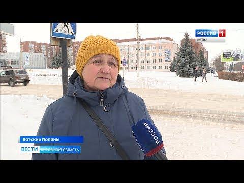 Жители Вятских Полян жалуются на плохую работу общественного транспорта (ГТРК Вятка)