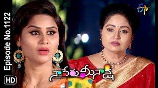 Naa Peru Meenakshi   24th September 2018   Full Episode No 1122   ETV Telugu