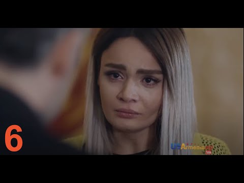 Xabkanq/ Խաբկանք -  Episode 6