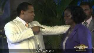 Atmosphere for miracles with pastor Chris   مناخ للمعجزات للراعي كريس