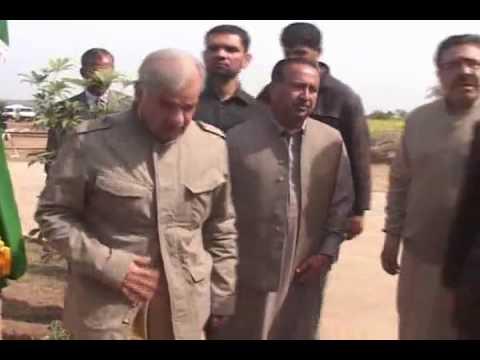 Chief Minister Punjab Inaugrate theMalala Yousaf Zai  School Jand Attock