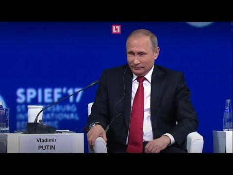 Путин на ПМЭФ-2017.