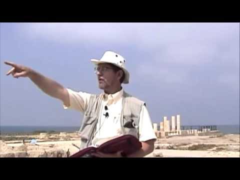 Royal Palace   Part 2   Israel Tour  Bible Lands  Holy Lands