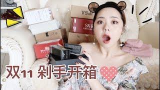 11月购物分享+双11开箱(上)| Shopping Haul