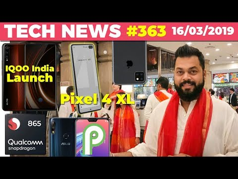 IQOO Is Coming to India, Snapdragon 865, Asus Pie Update, iPhone XI Triple Cam, Pixel 4/XL-TTN#363 Mp3