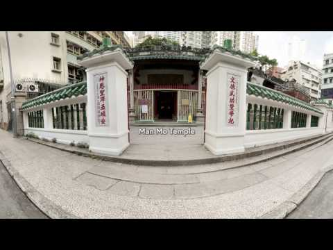 Hong Kong Man Mo Temple (360° Virtual Reality Guided Tour)