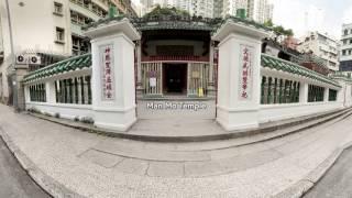 Hong Kong Man Mo Temple (360° Virtual Reality Guided Tour)