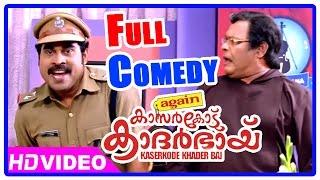 Again Kasargod Khader Bhai | Full Comedy | Scenes | Jagadish | Suraj Venjaramood | Innocent
