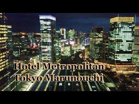Hotel Metropolitan Tokyo Marunouchi Japan - Railroad And Night View