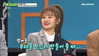 jeon Boram clips