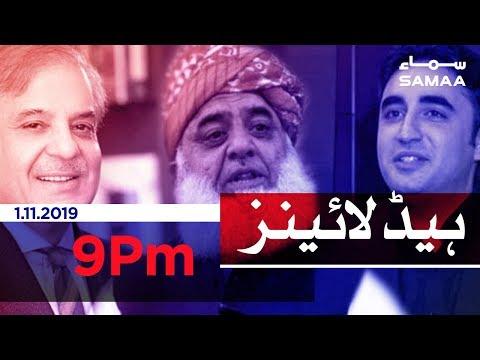 Samaa Headlines – 9PM – 01 November 2019