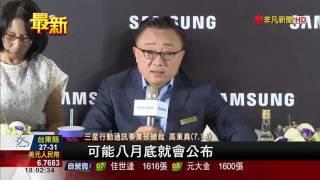 【非凡新聞】三星官方宣布 Galaxy Note8 8/23亮相