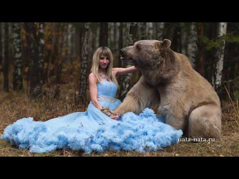 The Ace & TJ Show - The Weirdest Video of a Bear Getting Married!