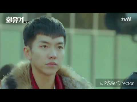 (Lirik + Sub Indo) BUMKEY - WHEN I SAW YOU Ost. Hwayugi