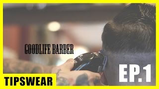 TIPSWEAR EP.1 : Kor / Goodlife Barber Shop