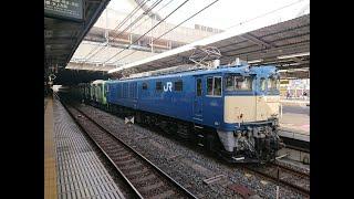 山手線E235系配給 大宮駅到着~発車