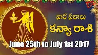 Rasi Phalalu   Kanya Rasi   June 25th to July 1st 2017   Weekly Horoscope 2017   #Predictions