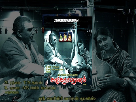 Sankarabharanam Tamil Full Movie