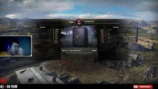 🔥 World of Tanks: ДНЕВНОЙ СТРИМ - в КБ #42 (Online di giorno) (КБ) (РАНДОМ)