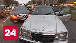 миллионная добыча: в Москве ищут дерзких грабителей - Россия 24