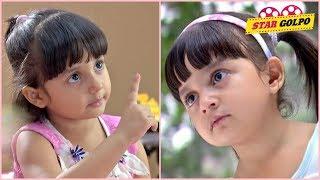 এ কি কান্ড করে বসলো রাখি ,জানলে অবাক হবেন আপনিও। Rakhi Bandhan Star Jalsha TV Serial Rakhi News