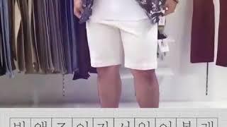 큰남자패션 빅앤조이 허리 52인치 반바지 큰옷전문