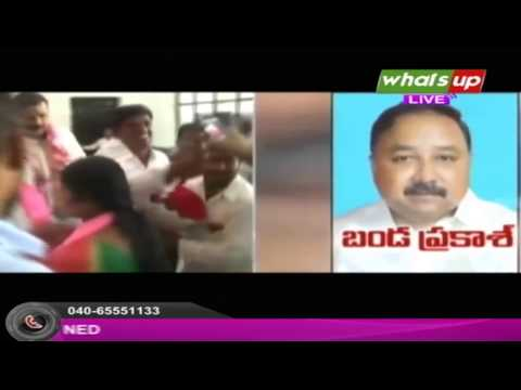 No Muslim Candidate For Rajya Sabha In TRS. MIM Declares Support ? Whats Up Uncut 12-03-2018.