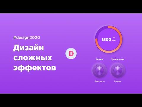 Дизайн мобильного экрана в Figma App
