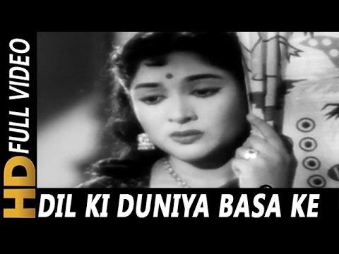 Dil Ki Duniya Basa Ke Sawariya | Lata Mangeshkar | Amar Deep 1958 Songs | Dev Anand, Vyjayantimala
