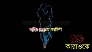 Rimjhim E Dharate -by me (Sohel 01910018706)