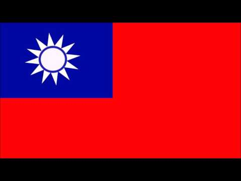 中華民國國歌 | National Anthem of the Republic of China